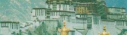 Nawang Khechog.png